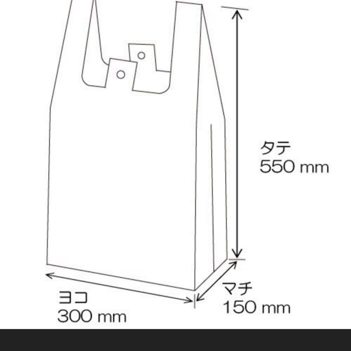エンボスレジ袋45号 乳白 50枚 中厚手
