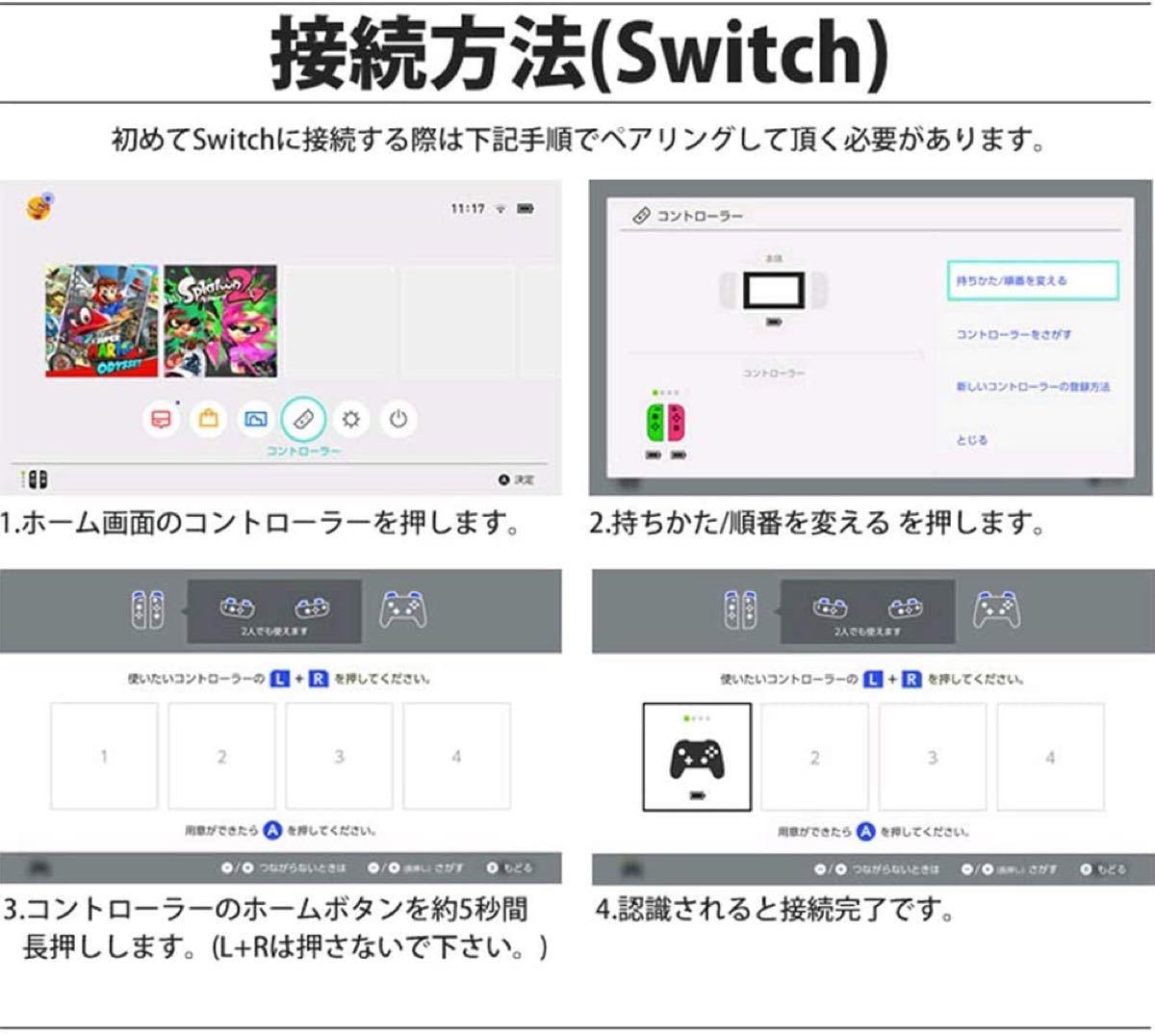 Switch コントローラー 無線 6軸 HD振動 TURBO連射機能付き