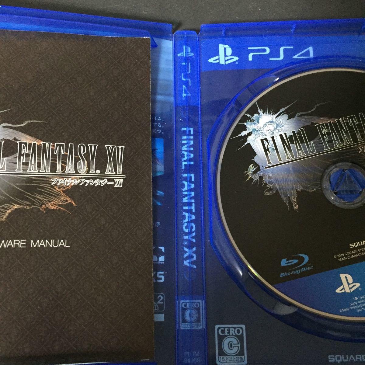 【PS4】 ファイナルファンタジー15 XV [通常版]