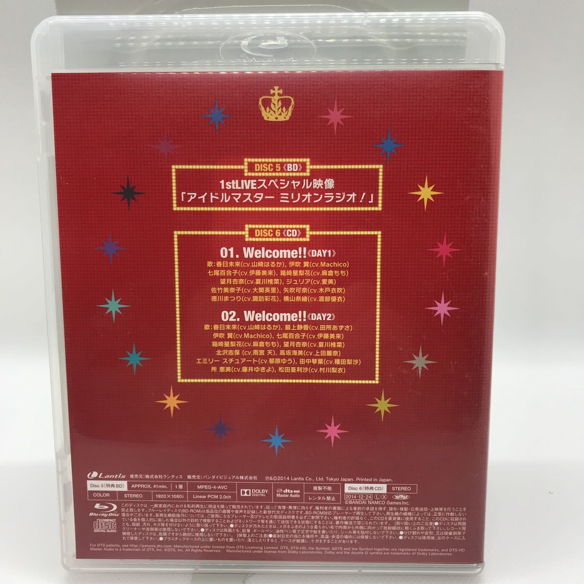 THE IDOLM@STER MILLION LIVE! 1stLIVE HAPPY☆PERFORM@NCE!! COMPLETE THE@TER Blu-ray5枚+CD_画像9