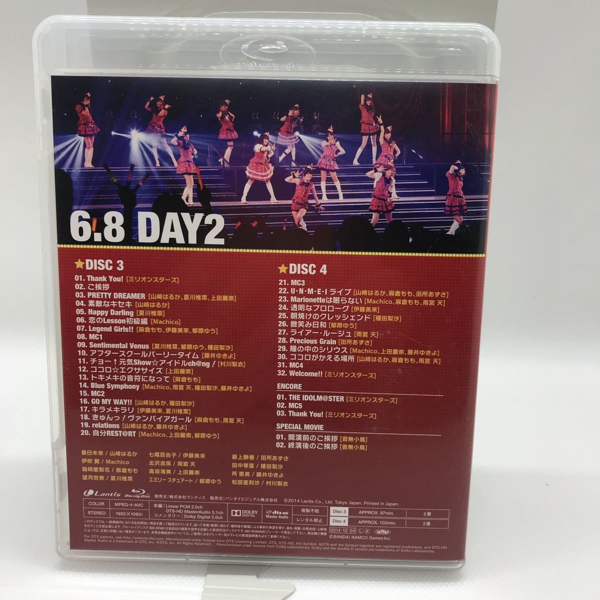 THE IDOLM@STER MILLION LIVE! 1stLIVE HAPPY☆PERFORM@NCE!! COMPLETE THE@TER Blu-ray5枚+CD_画像7
