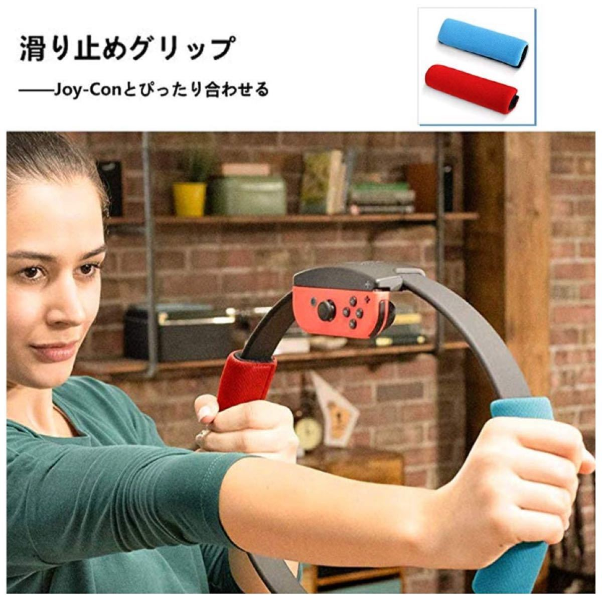 Switch スイッチ リングコン 用 リンググリップ