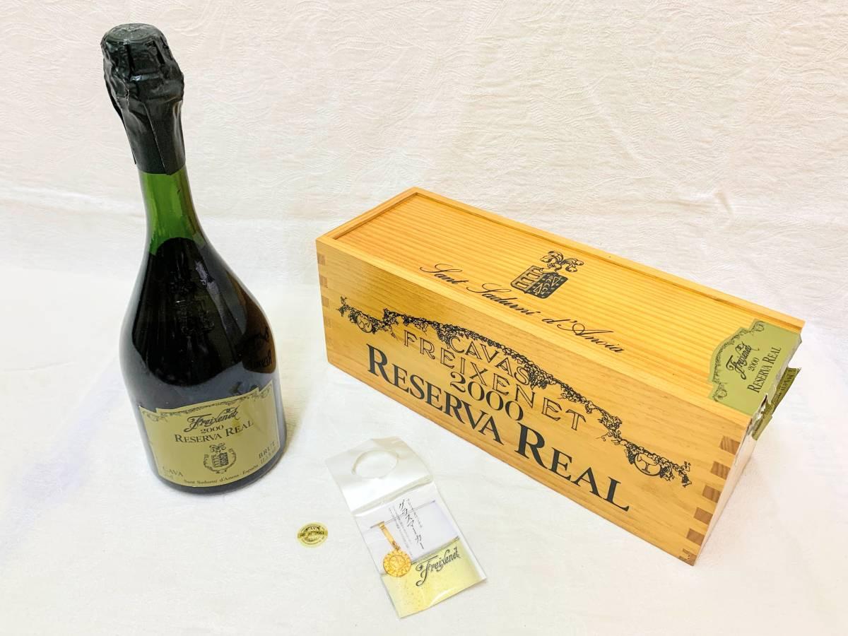 107/古酒 Freixenet Reserva Real フレシネ レゼルバ レアル シャンパン スパークリングワイン CAVA 750ml グラスマーカー付 木箱入_画像1