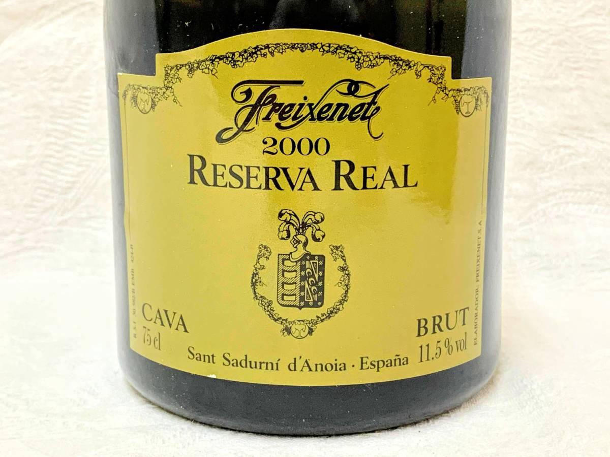 107/古酒 Freixenet Reserva Real フレシネ レゼルバ レアル シャンパン スパークリングワイン CAVA 750ml グラスマーカー付 木箱入_画像3