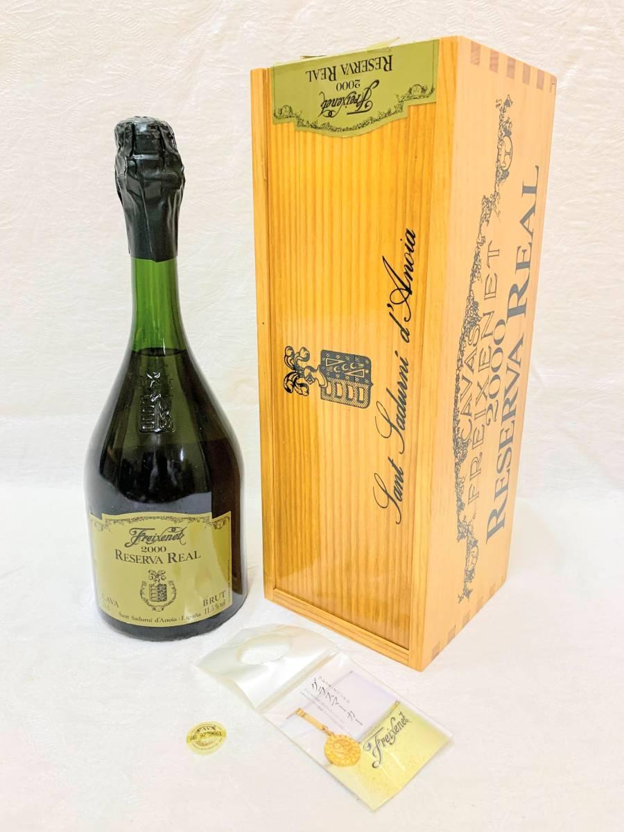 107/古酒 Freixenet Reserva Real フレシネ レゼルバ レアル シャンパン スパークリングワイン CAVA 750ml グラスマーカー付 木箱入_画像2