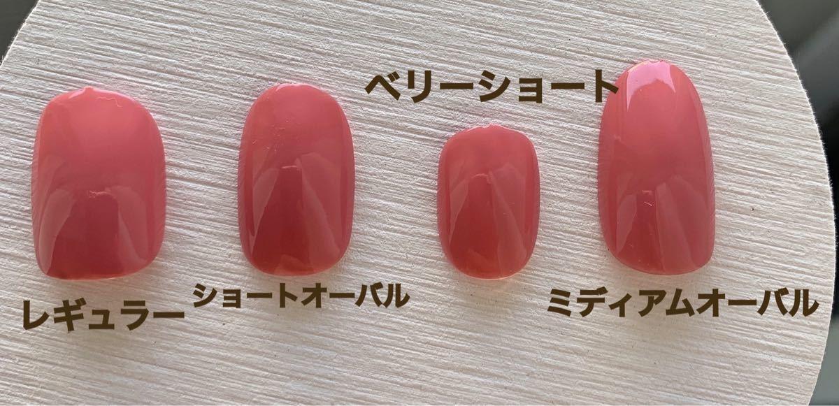 サイズ確認用チップ  2種類