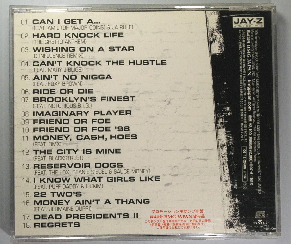 "CD ジェイ・Z JAY-Z ""GREATEST HITS"" 国内サンプル盤 帯 日本語解説 英語歌詞 日本語訳詞 付"