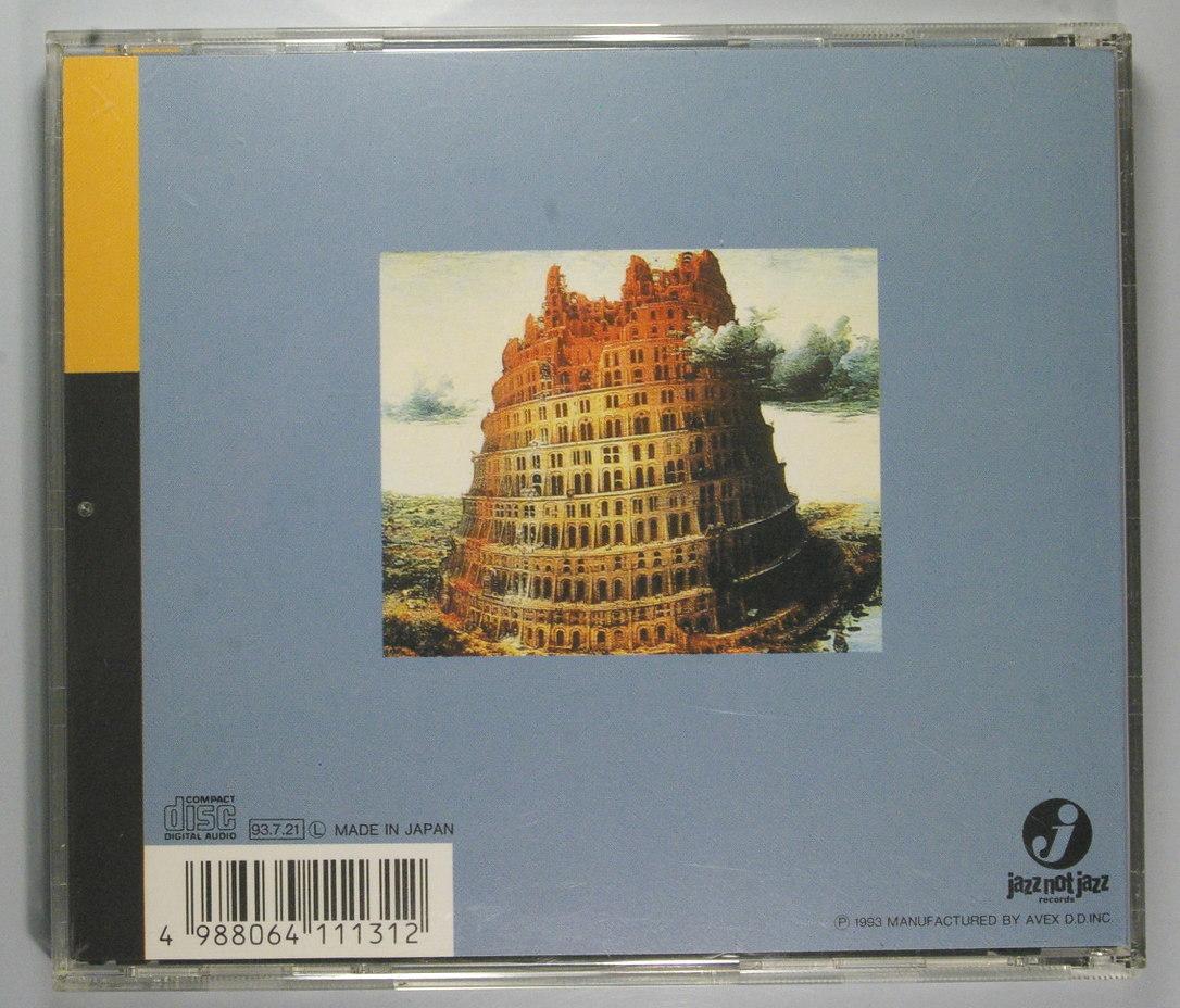 "CD D*ノート D*NOTE ""BABEL"" 国内盤 日本語解説 英語歌詞 付"