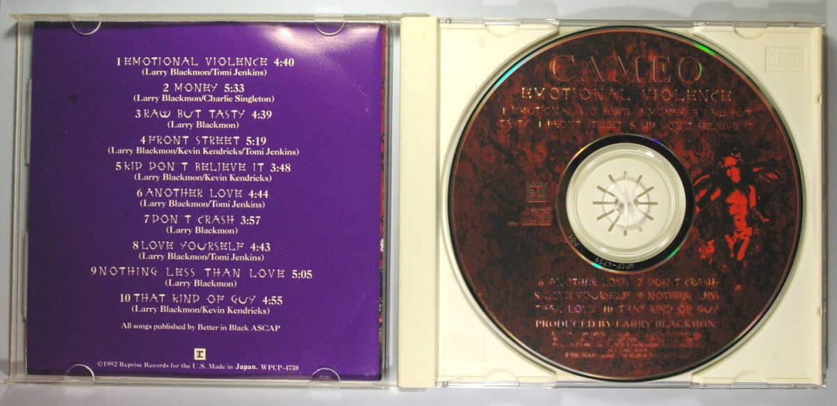 "CD カメオ CAMEO ""EMOTIONAL VIOLENCE"" 1992 Reprise Records 国内盤 英語歌詞 日本語訳詞 日本語解説 中古"