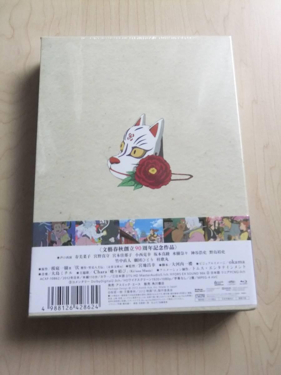 Blu-ray 伏 鉄砲娘の捕物帳