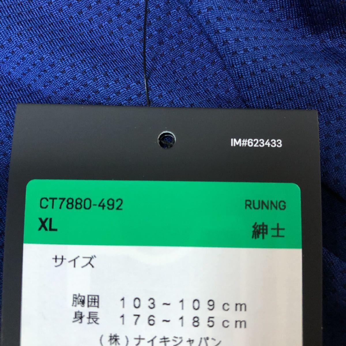 ナイキ XLサイズ マイラー ランニング シャツ ノースリーブ 風車ロゴ ブルー