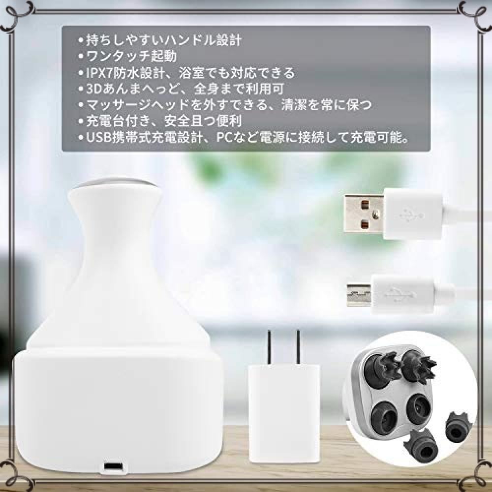 ●即決●新品●Youmay 最新版 電動頭皮ブラシ IPX7防水 USB充電台座 ヘッドスパ 正規品_画像5
