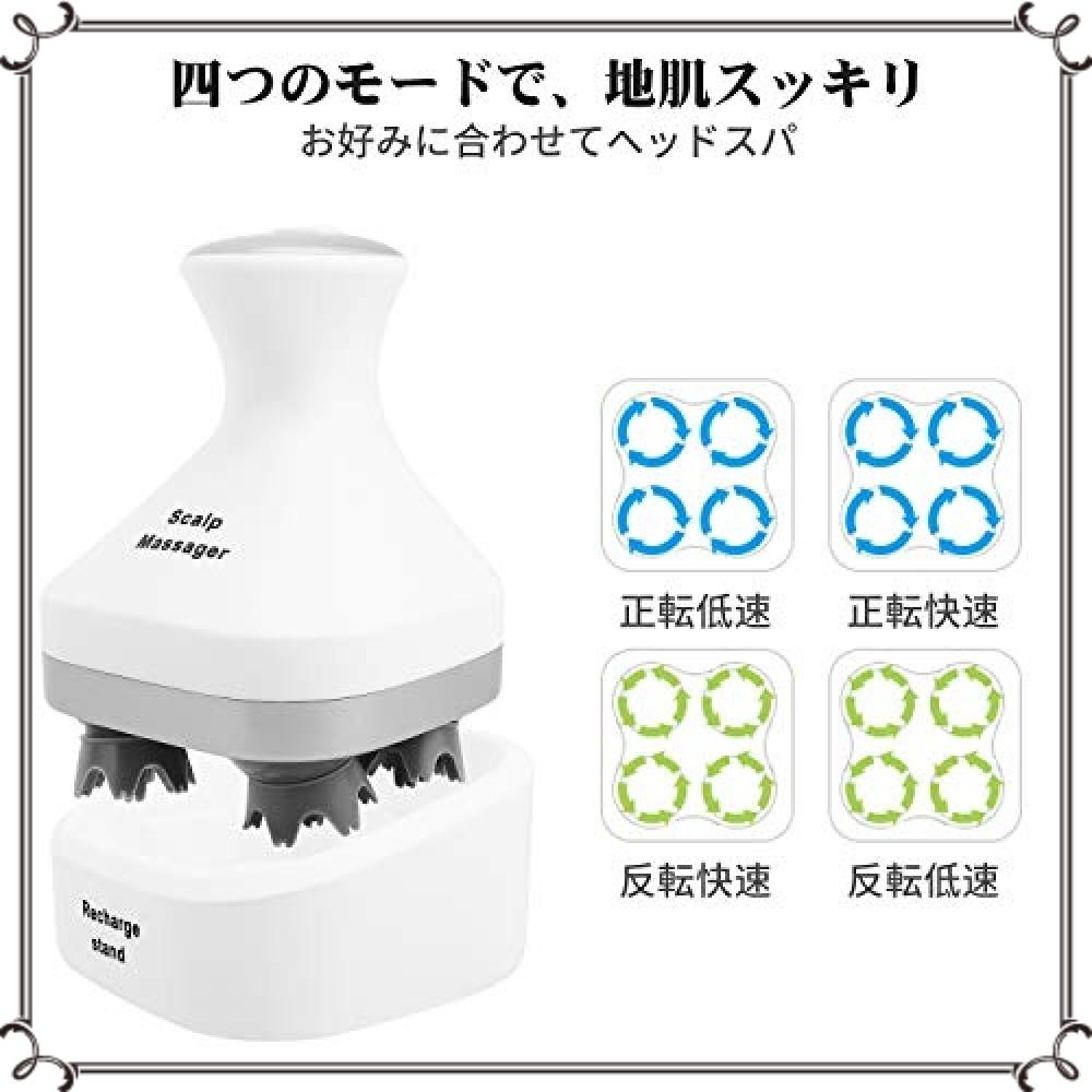 ●即決●新品●Youmay 最新版 電動頭皮ブラシ IPX7防水 USB充電台座 ヘッドスパ 正規品_画像6