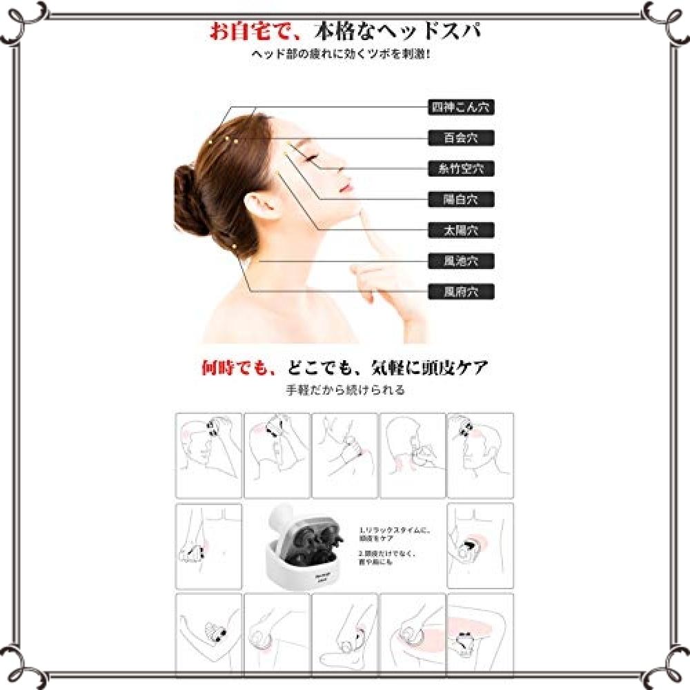 ●即決●新品●Youmay 最新版 電動頭皮ブラシ IPX7防水 USB充電台座 ヘッドスパ 正規品_画像4