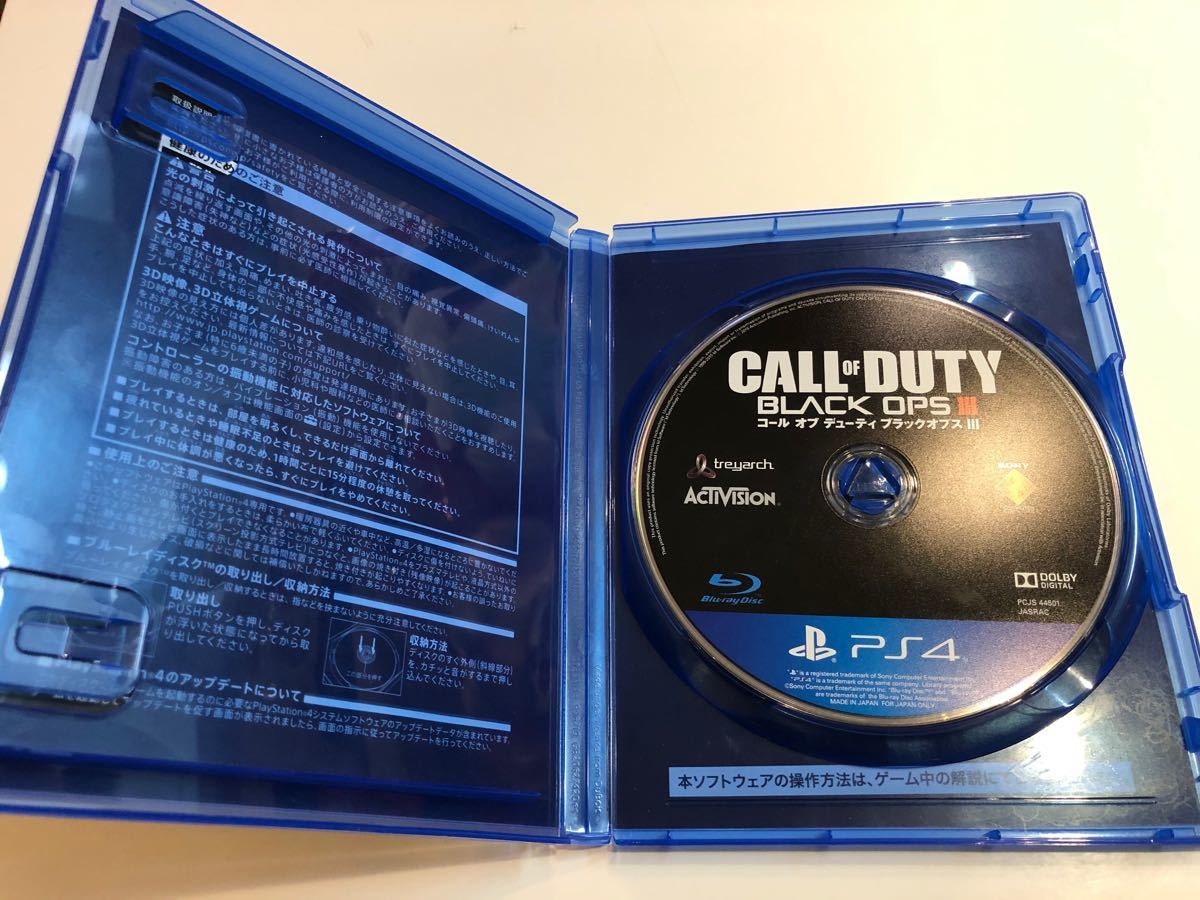コールオブデューティブラックオプス III PS4ソフト