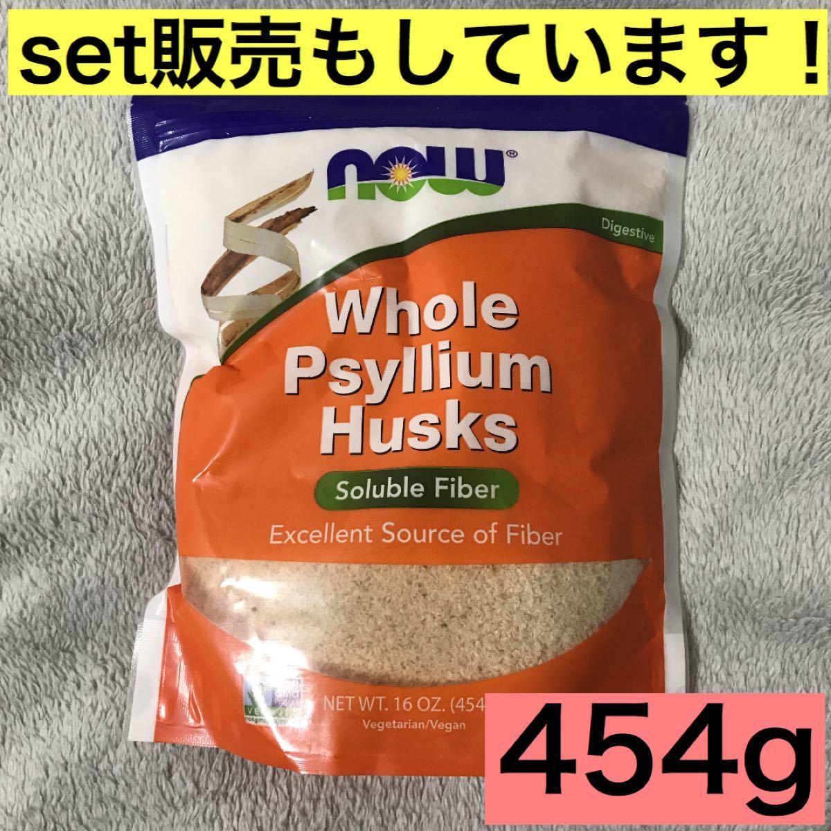 ハスク サイリウム ダイエッターも注目の食材「サイリウム」とは? 使い方は?