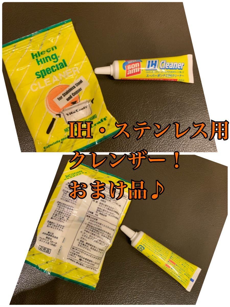 【新品未使用】ビタクラフト ハンドミキサー クイックハンドブレンダー