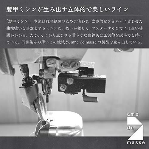 【送料無料】 [アム デ マス] キーケース 栃木レザー 本革 日本製 スマートキー キーホルダー ハンドメイド シンプル メンズ KC-003_画像7