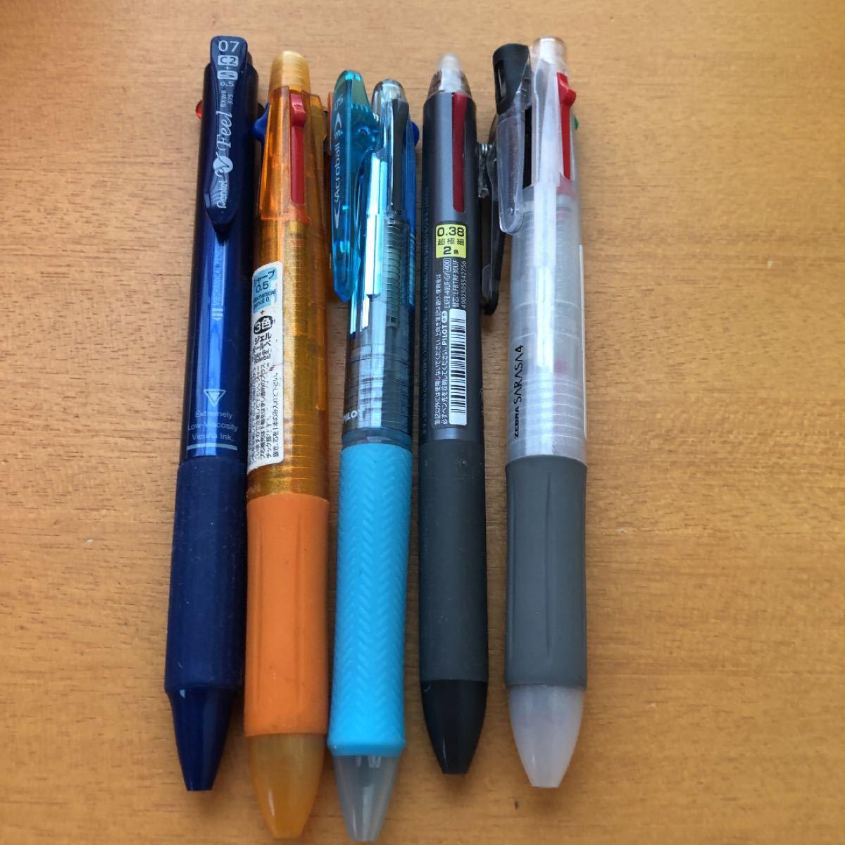 ☆☆お値下げ☆☆ボールペン シャープペン セット  3色ボールペンなど