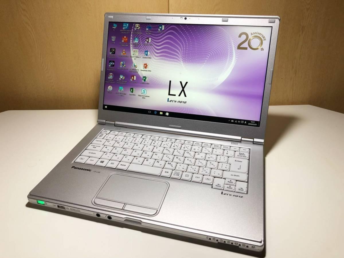 美品 パナソニック Let's note CF-LX5WDAQR 第6世代 Core i5-6300U 8GB 新品SSD 240GB DVDマルチ wind10 Office2016 内藏カメラ