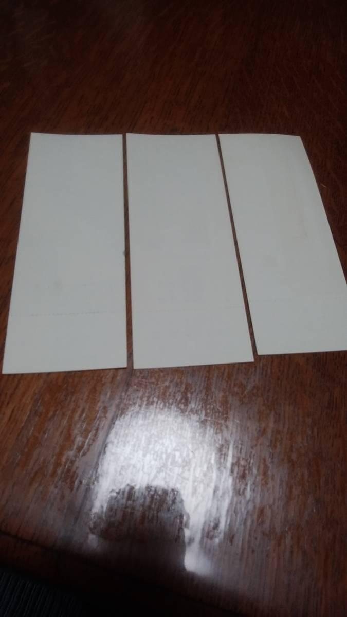 ◎大阪市交通局 地下鉄 記念切符3枚 四つ橋線 谷町線 _画像3