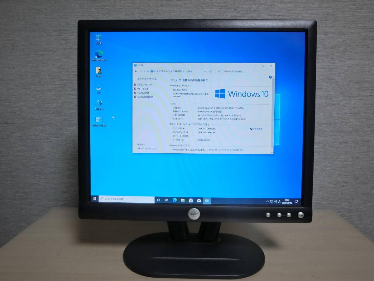 ● 1円スタート~HP Compaq Pro 6300 SFF Core i3-3220 Windows 10 Pro 64bit(ライセンス認証済) ●3_画像5
