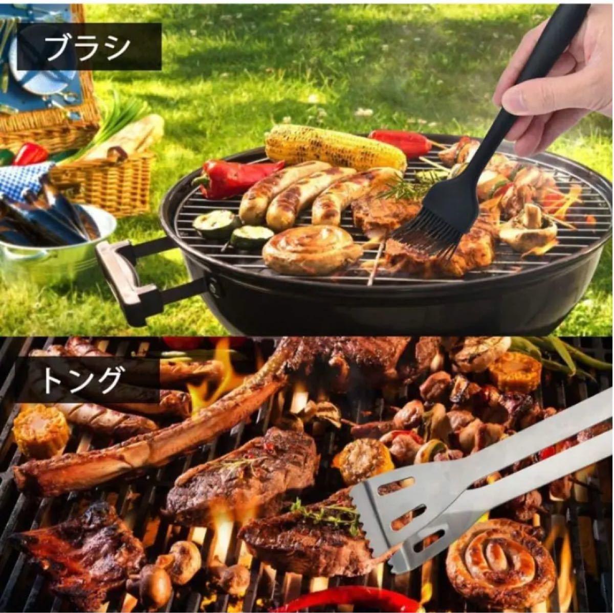 バーベキュー 調理器具 BBQ セットクッキングツールキャンプ用品 22点セット