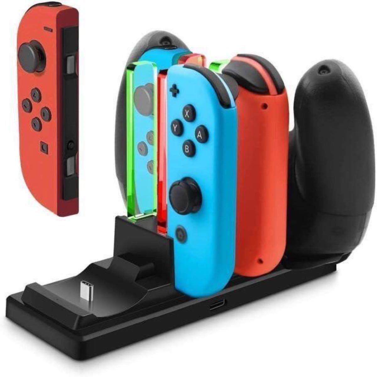 Joy-Con 充電スタンド 充電器 Nintendo Switch