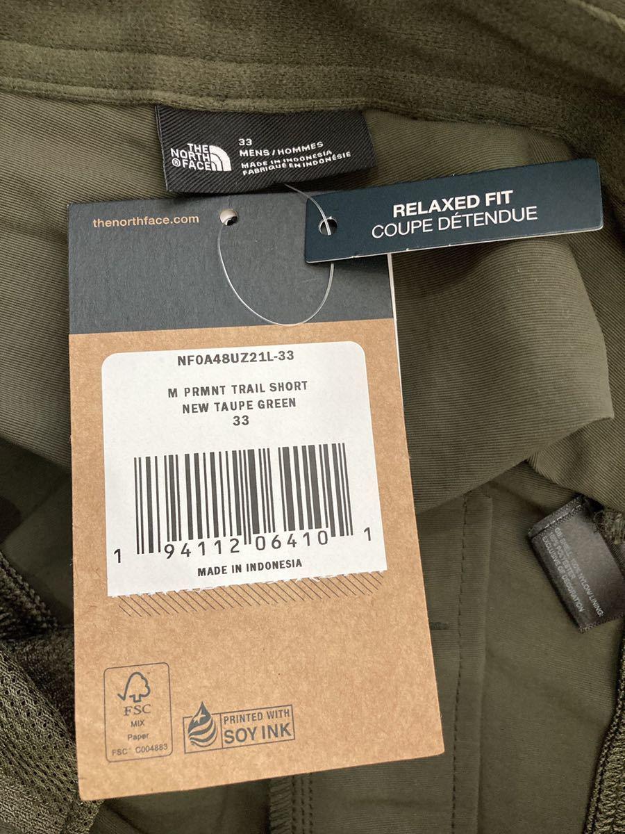 ショートパンツ メンズ ハーフパンツ ノースフェイス 33 海外限定 パンツ 10インチ 新品未使用 登山 トレイル アウトドア