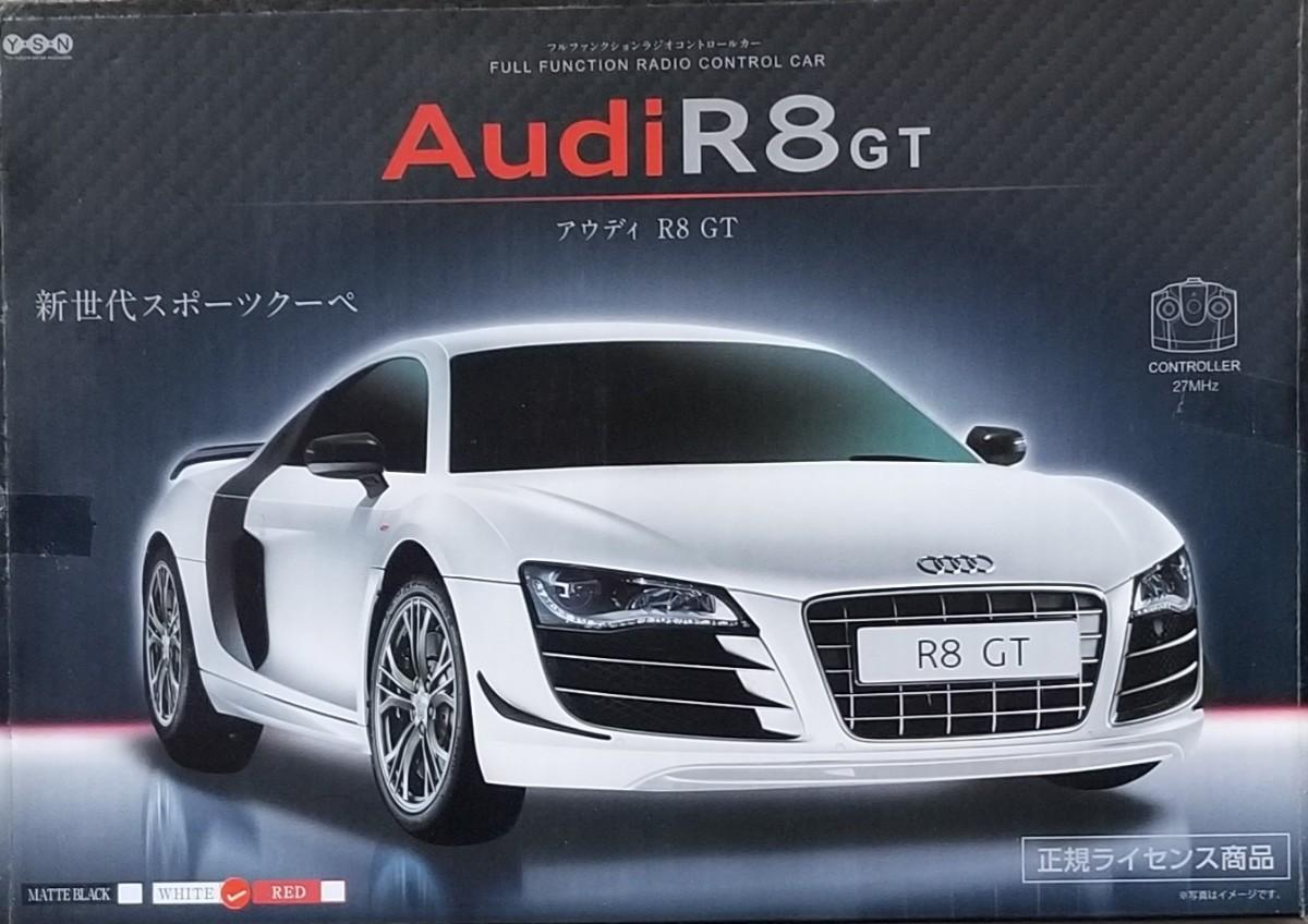 Audi アウディ  ラジコン R8GT 正規ライセンス フルファンクション