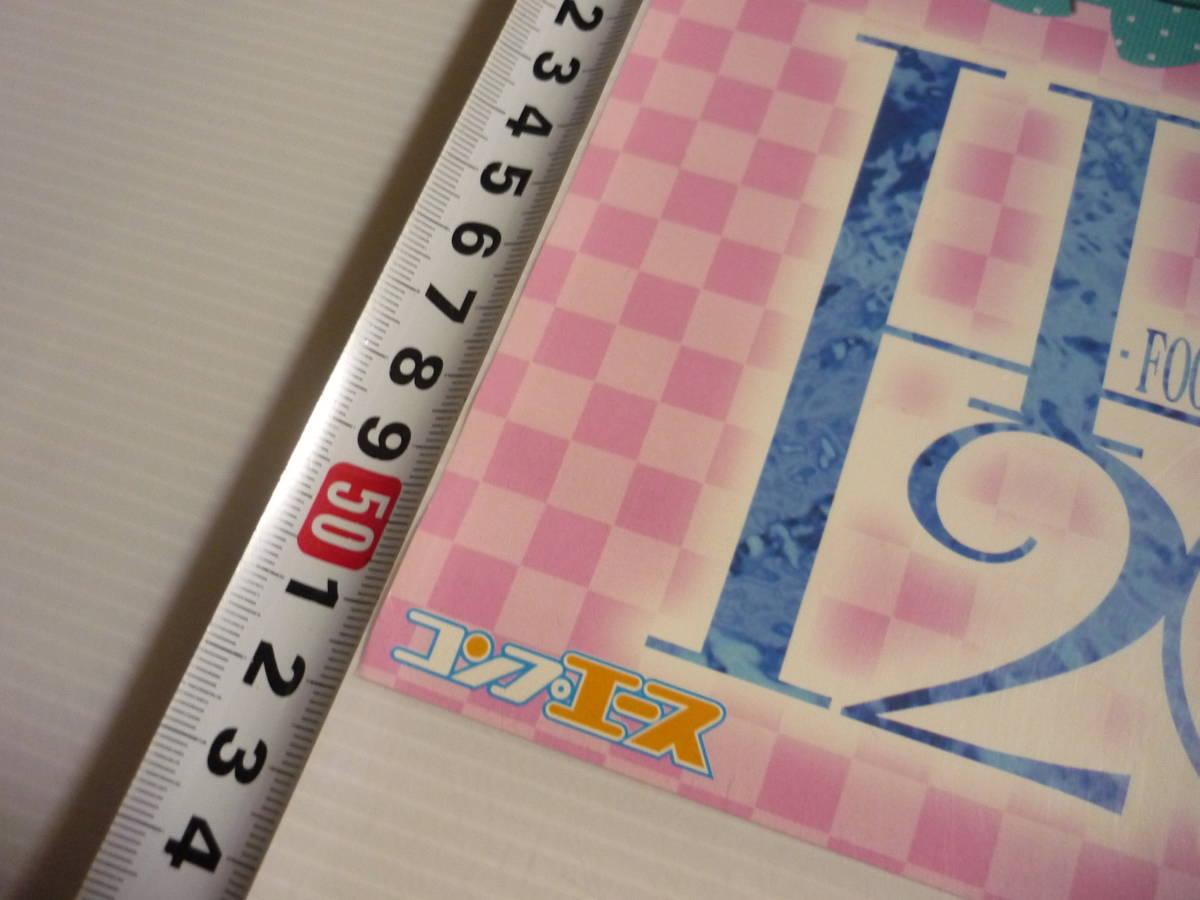 【送料無料】H2O -FOOTPRINTS IN THE SAND コンプエース ゲーマーズ 非売品 / スティックポスター_画像5