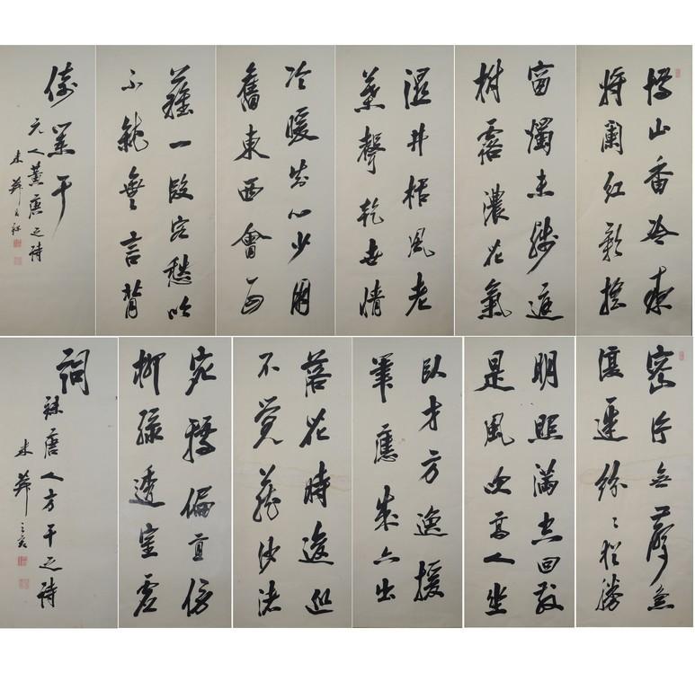 ◆ 市河米庵 書法 漢詩文 めくり 真作◆米 顔真卿 胡兆新 中国画 書法 幕末三筆