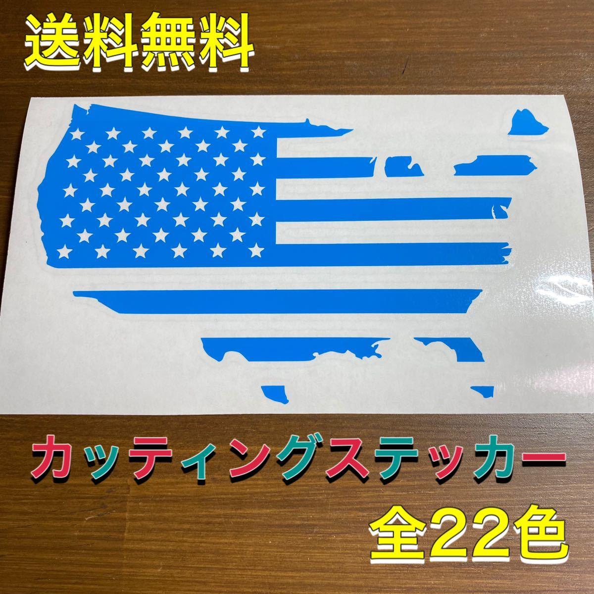 アメリカ 国旗 シルエット ステッカー_画像1