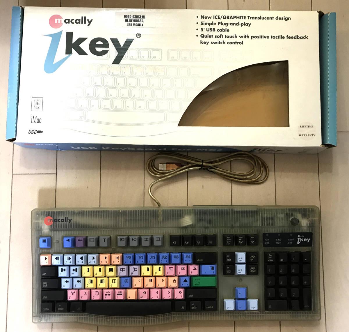 Avid Media Composer USBキーボード Mac用 正規販売店から購入したワンオーナー品 元箱あり 中古 完動品 USA仕様 放送 業務 編集_画像5