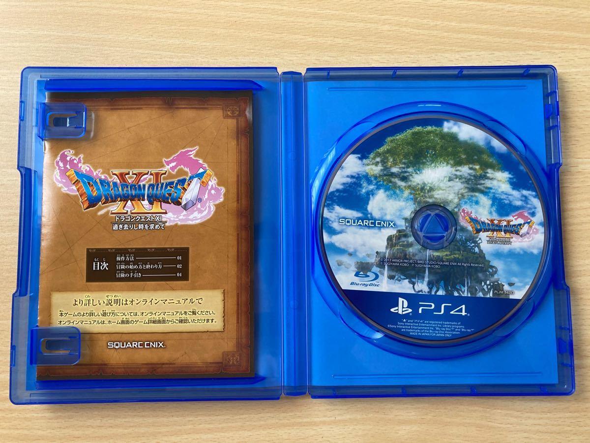 【送料無料】PS4 ソフト   ドラゴンクエストXI ☆ 過ぎ去りし時を求めて