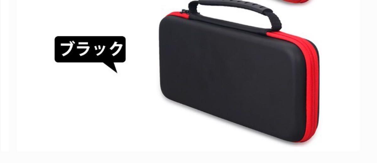 Nintendo Switch Lite 本体用ケース(ブラック)