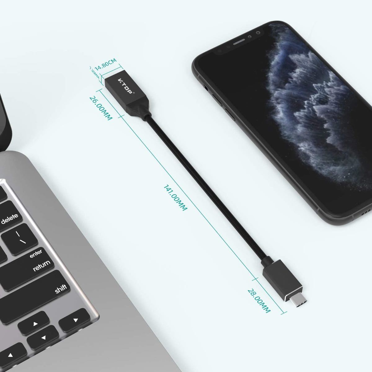 変換アダプタ USB A to Type-C 15cm