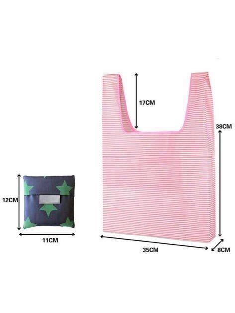 【5個入り】エコバッグ 折りたたみ 買い物バッグ防水素材 軽量ショッピングバッグ コンビニバッグ 水や汚れにも強い 繰り返し使用 買い物袋