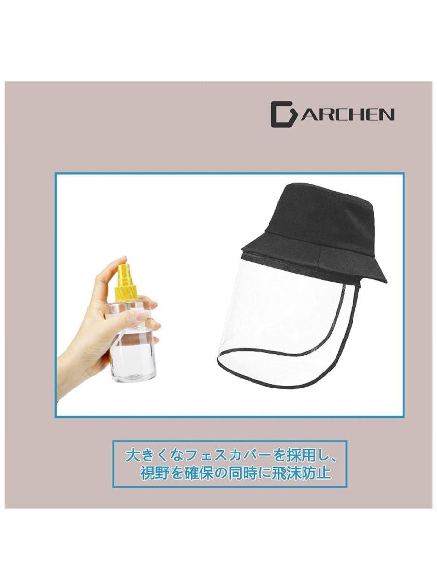 サンバイザー 漁師帽 釣り帽 花粉症防止 日除け帽子 取り外し簡単 フェイスカバー UVカット_画像4