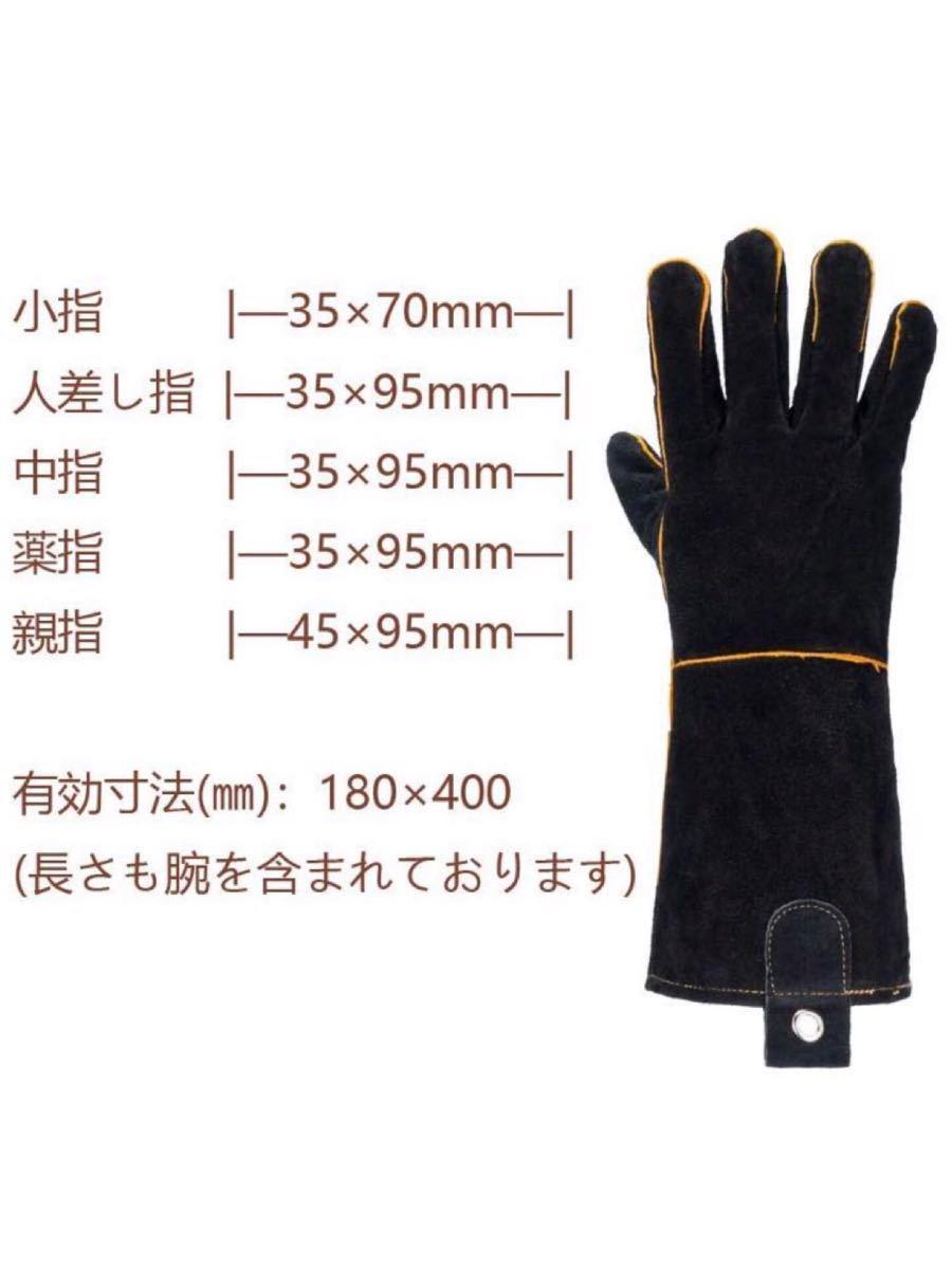 キャンプグローブ(一双) レザー作業手袋 掛けリング付き 防寒耐熱耐用 BBQ 溶接 薪ストーブ アウトドア 洗濯可能 男女兼用