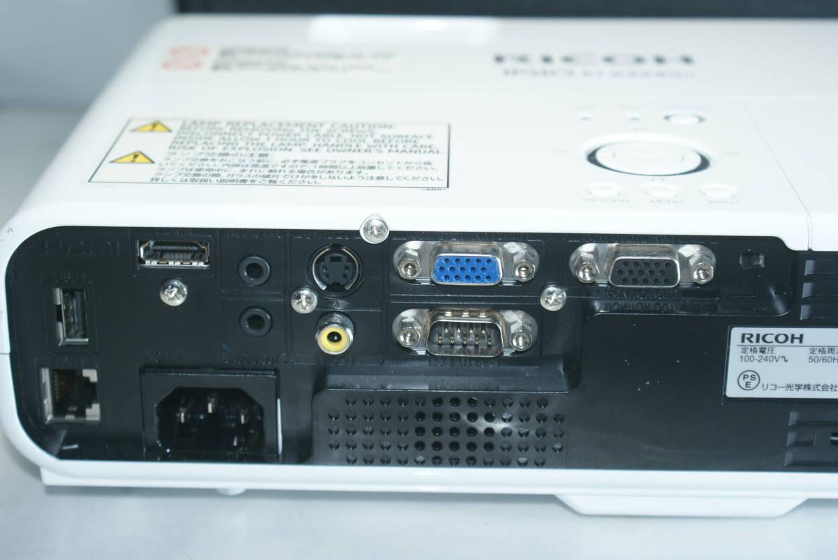 RICHO 高輝度 液晶プロジェクター PJ X3240  2500lm ★HDMI端子装備。★ リモコン付 動作良好。_小型軽量。