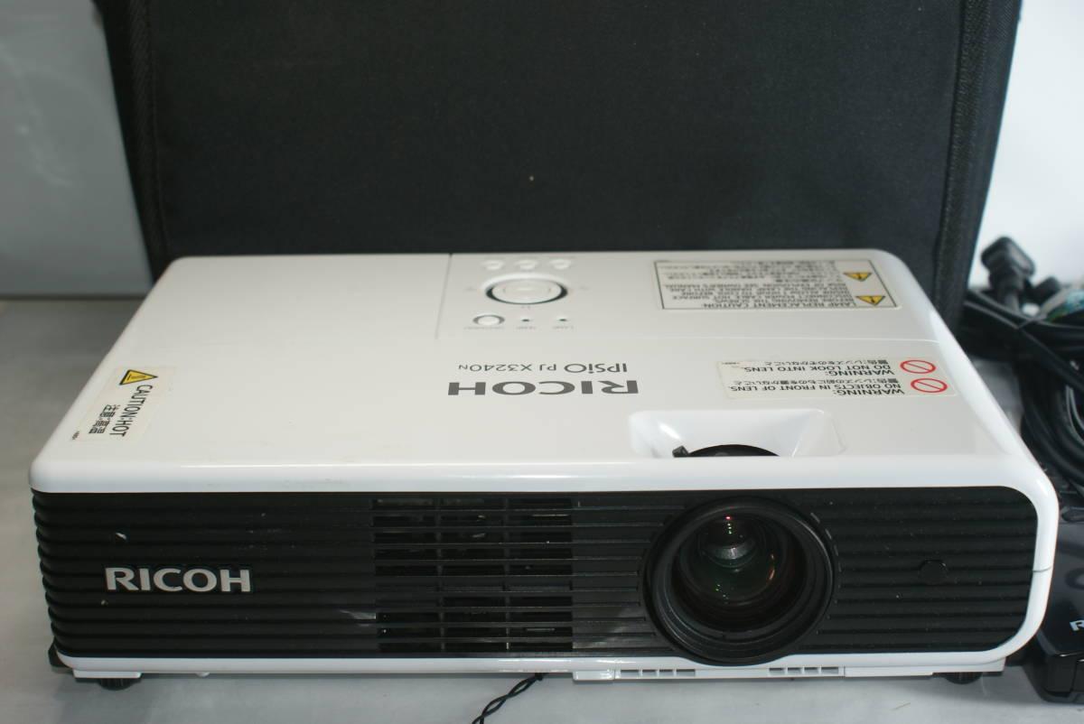 RICHO 高輝度 液晶プロジェクター PJ X3240  2500lm ★HDMI端子装備。★ リモコン付 動作良好。_HDMI端子装備。