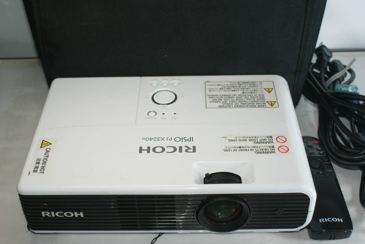 RICHO 高輝度 液晶プロジェクター PJ X3240  2500lm ★HDMI端子装備。★ リモコン付 動作良好。_比較的きれいだと思います