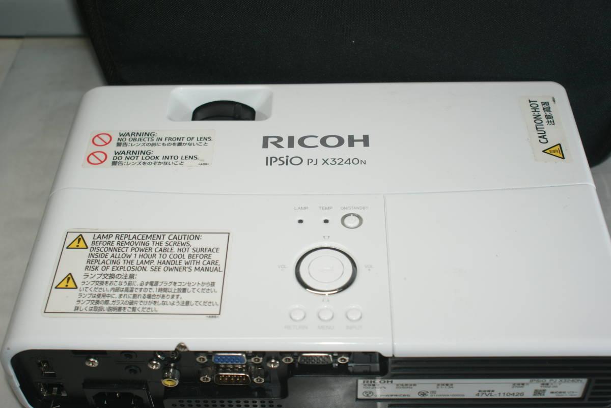 RICHO 高輝度 液晶プロジェクター PJ X3240  2500lm ★HDMI端子装備。★ リモコン付 動作良好。_リモコン付♪
