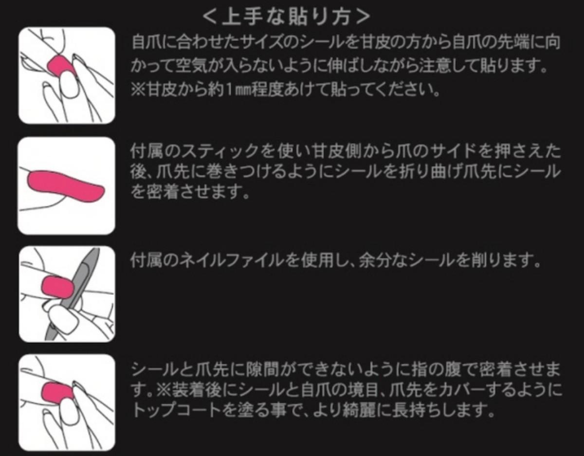 ジェルネイルシール グリッターグラデーション 濃いピンク 3枚 新品☆