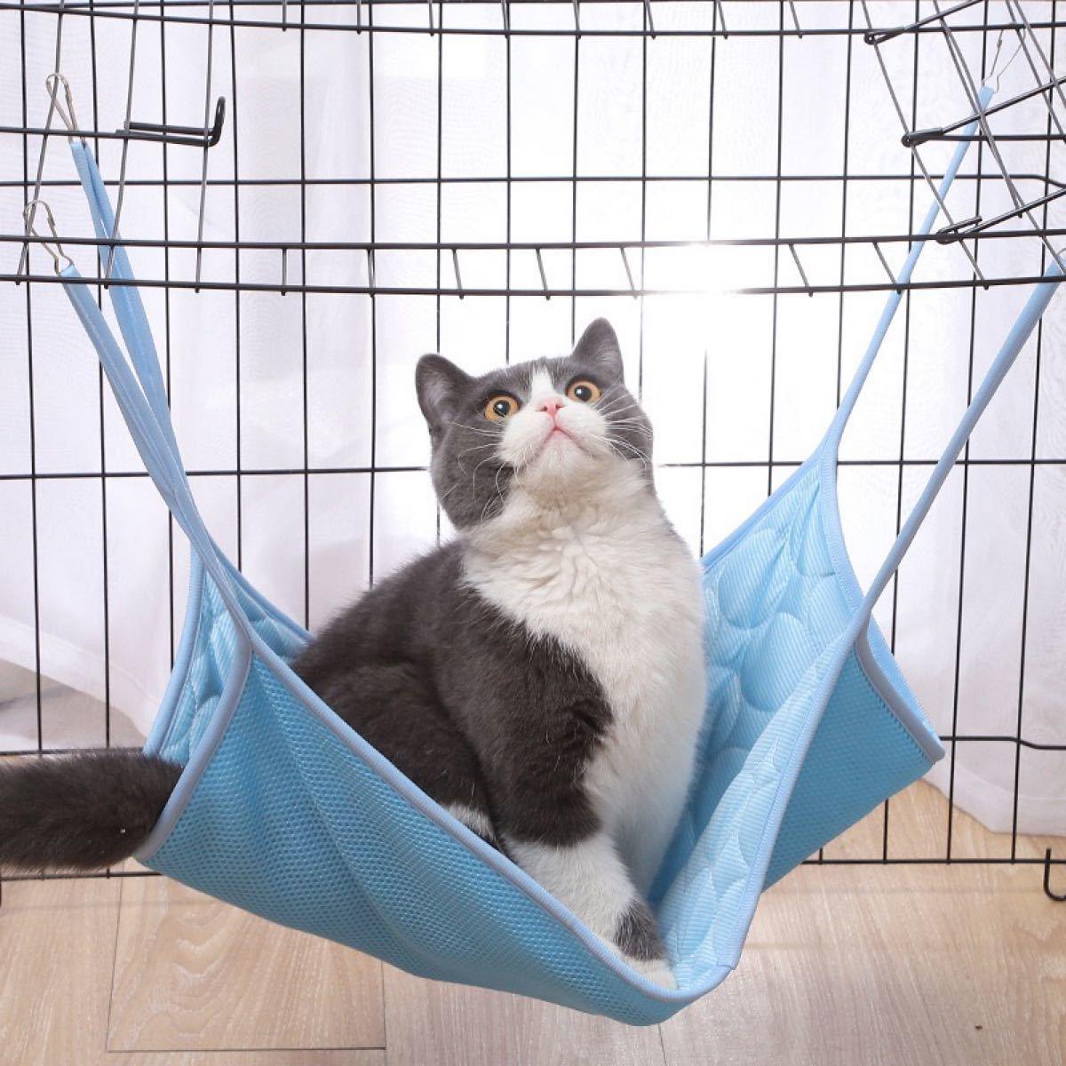 猫ハンモックペット猫冷感ハンモック冷たい吊りベッド夏用通気性