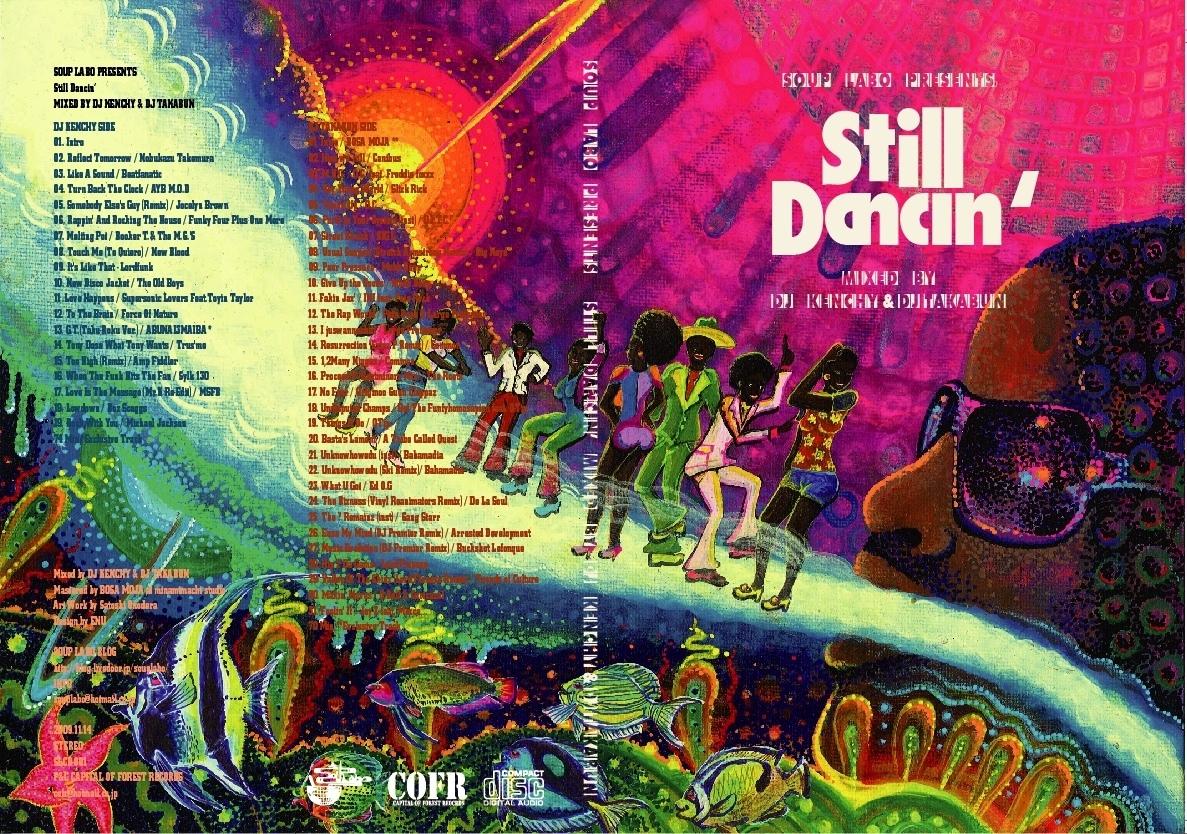 DJ KENCHY & DJ TAKABUN / STILL DANCIN' 2枚組 DJ Mu-R、MITSU THE BEATS,DJ KENTARO