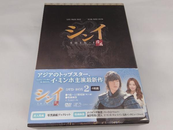 DVD シンイ-信義-DVD-BOX2_画像1