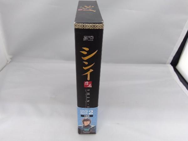 DVD シンイ-信義-DVD-BOX2_画像3
