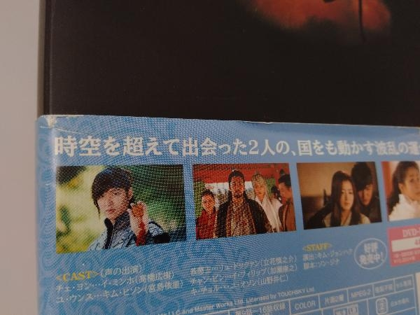 DVD シンイ-信義-DVD-BOX2_画像6